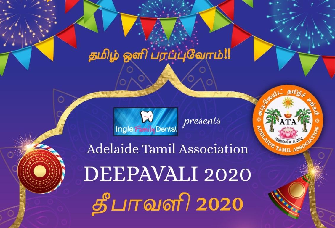 Deepavali 2020