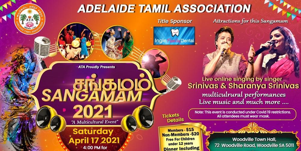 Sangamam 2021